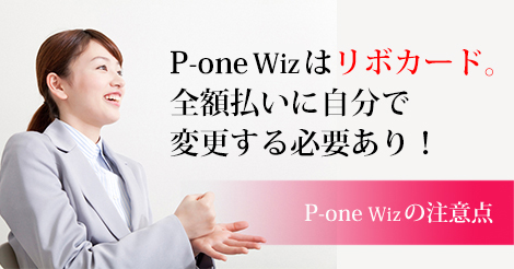 p-one04