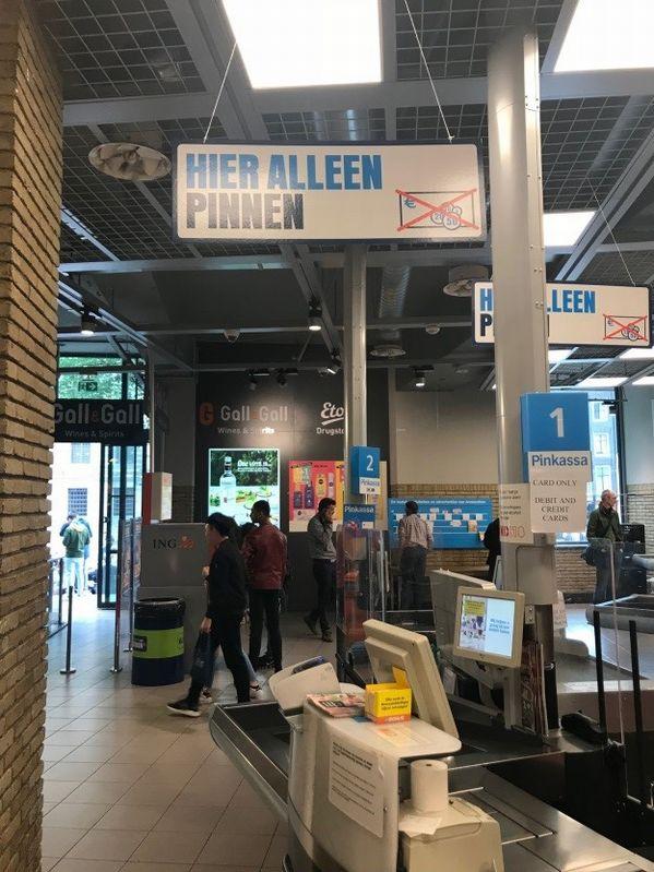 Albert Heijinのレジ(アムステルダム)