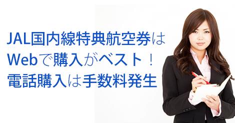 gaishi-urawaza05
