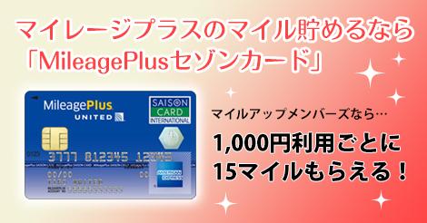 gaishi-urawaza07