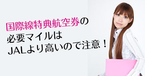 gaishi-urawaza14