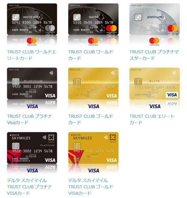 sumi trust club プラチナ カード