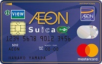 イオンSuicaカード