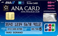 ANA To Me CARD PASMO JCB (ソラチカカード)