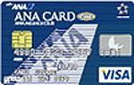 ANA VISA 学生カード