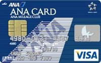 ANA VISA/マスターカード (一般)