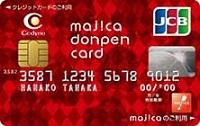 majica donpen card (マジカドンペンカード)