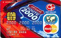 CFカード ROUTE2000