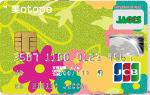 美otope【ビオトープ】カード