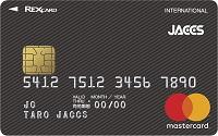 レックスカード(REX CARD)