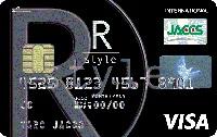 ジャックス R-styleカード