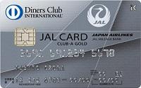 JALダイナースカード