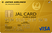 JAL・VISAカード/MasterCard  CLUB-A ゴールド