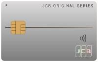 JCB一般カード