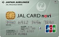 JALカード navi (JAL・JCBカード)