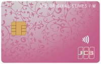 JCB CARD W plus L