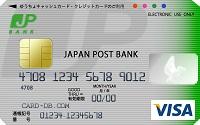 JP BANK JCBカード