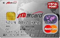 JTB旅カード Master Card/VISA