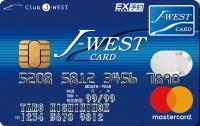 J-WEST カード (エクスプレス)
