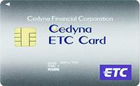 法人ETCカード セディナ2(ブラック)