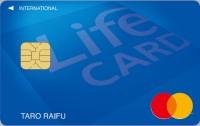 ライフカード・MasterCard(A・B)