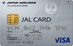 JAL・VISAカード/JAL・MasterCard