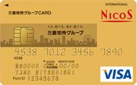 三菱地所グループCARDゴールド VISA