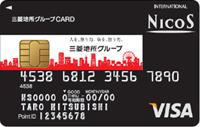 三菱地所グループCARD VISA