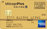 MileagePlusセゾン ゴールドカード