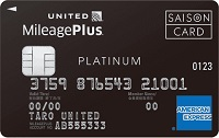 MileagePlusセゾン プラチナカード
