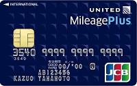MileagePlus JCBカード 一般カード