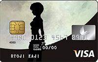 EVA style VISA CARD