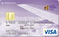 ロイヤルオーキッドプラスVISAカード クラシックカード