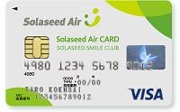 Solaseed Air カード