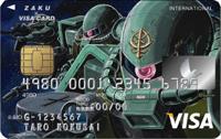 ザクVISAカード (ZAKU VISA CARD)