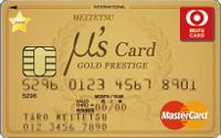 MEITETSU μ's Card(名鉄ミューズカード) ゴールドプレステージ