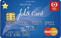 MEITETSU μ's Card(名鉄ミューズカード)