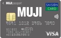 無印良品 MUJI Card