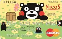 VIASOカード くまもんデザイン