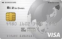NTTファイナンス Bizカード