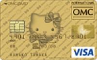 OMC ゴールドカード(ハローキティ)