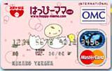 OMC・はっぴーママ カード
