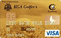 KGA Golfer's GOLDカード