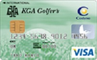 KGA Golfer'sカード