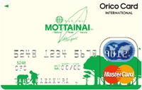MOTTAINAIカード