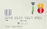 OricoCard PayPass(オリコカード ペイパス)
