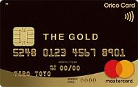 Orico Card THE GOLD PRIME(オリコカード ザ ゴールド プライム)