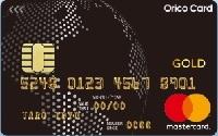Orico Card THE WORLD(オリコカード ザ ワールド)