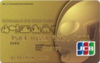 ウルトラマンJCB GOLD CARD