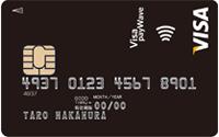 OricoCard Visa payWave(オリコカード ビザ ペイウェーブ)